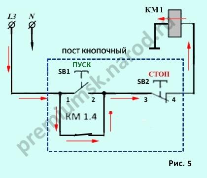 Подключение кнопки бетономешалки схема подключения